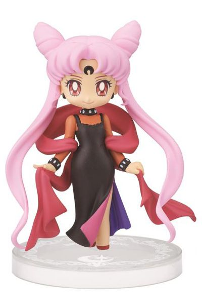 Banpresto Sailor Moon 2.4-Inch Crystal Collectible Figure for Girls Black Lady Figure, Volume 3