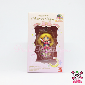 Sailor Moon x Twinkle Dolly Vol.1 Sailor Moon Charm