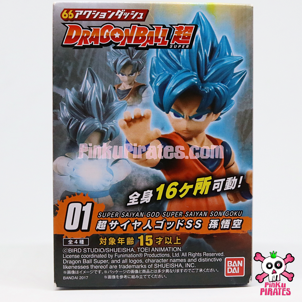 Provisional 66 action Dragon Ball POWER Dragon Ball Super Super Saiyan Blue Goku #1