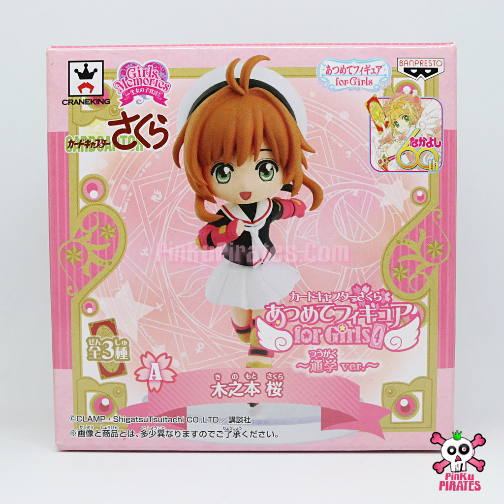Cardcaptor Sakura: Sakura Avalon School Uniform Mini Trading [Figure] by Banpresto