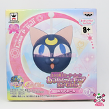 Banpresto Sailor Moon Collectible Figure for Girls 2-Inch Luna P Ball Figure, Volume 3