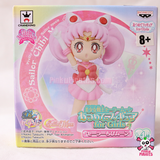 "Banpresto Sailor Moon Collectible Figure for Girls 2.4"" Chibi Moon Figure, Volume 4"