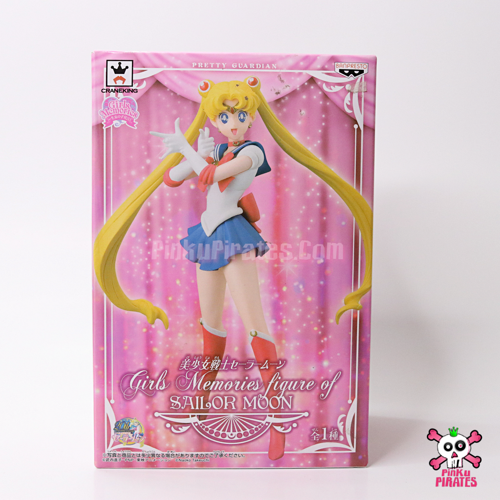 Pretty Guardian Sailor Moon 20th Anniversary - Girls Memories Figure - Sailor Moon