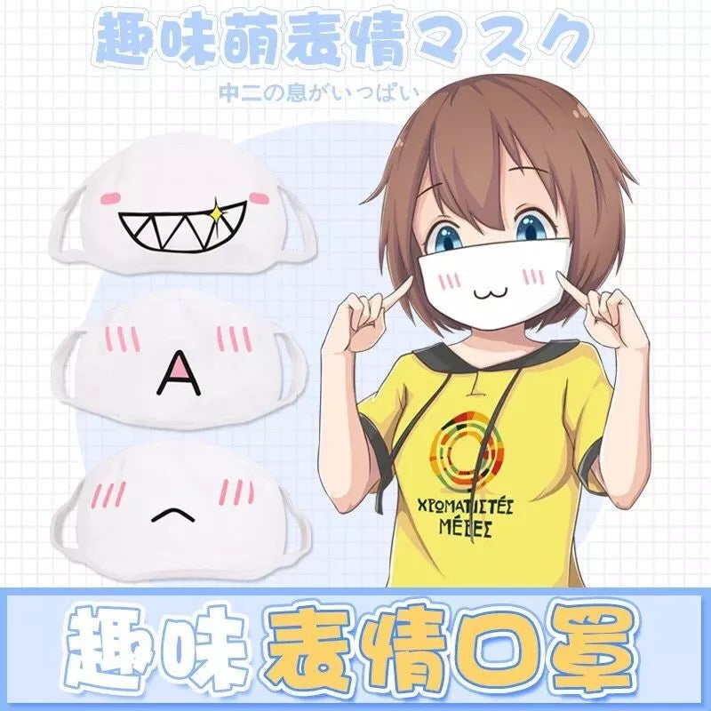 Cute Kaomoji-kun Cartoon Half Face Mask