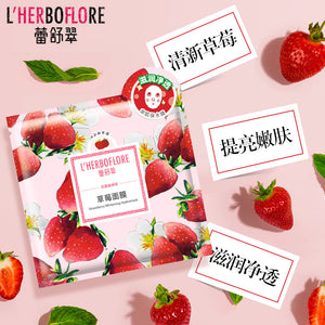 Strawberry Whitening Hydromask- 1 Sheet