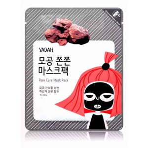 Yadah Pore Care Mask Pack - 1 sheet