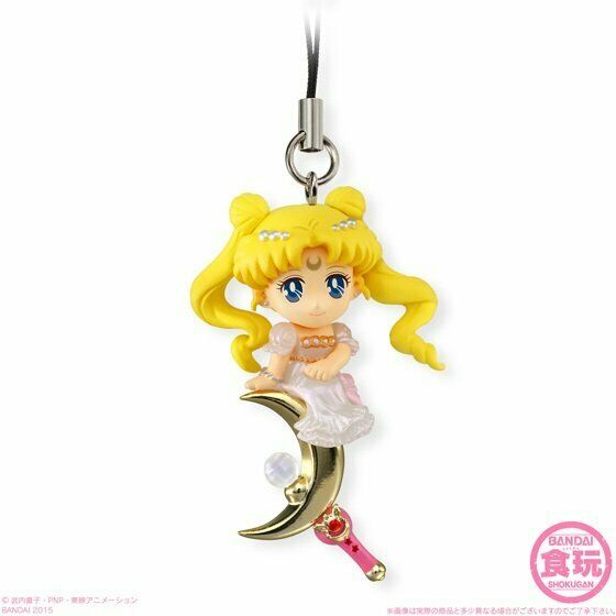Sailor Moon x Twinkle Dolly Vol.3 Princess Serenity Charm