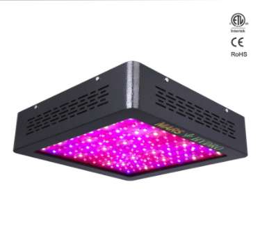 Mars Hydro II 700 LED grow light