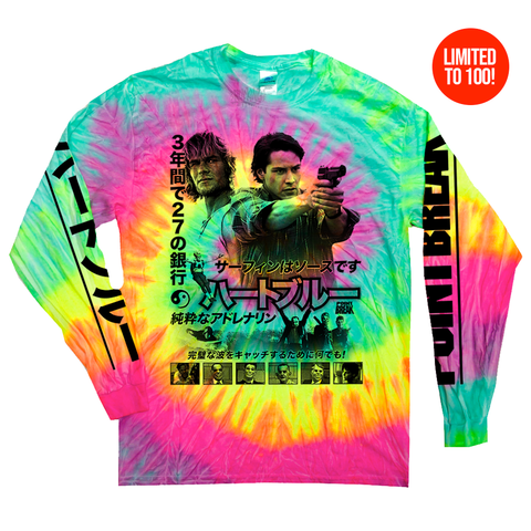 ハートブルー (Tie-Dye Long Sleeve)