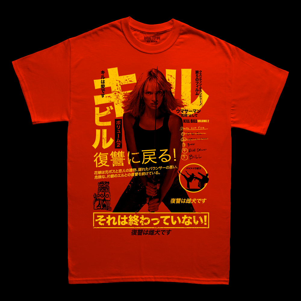キル・ビル KILL BILL Vol.2 '04 (T-Shirt / Timed)