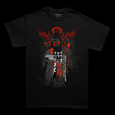 マウス・オブ・マッドネス IN THE MOUTH OF MADNESS '94 (T-Shirt / Timed)