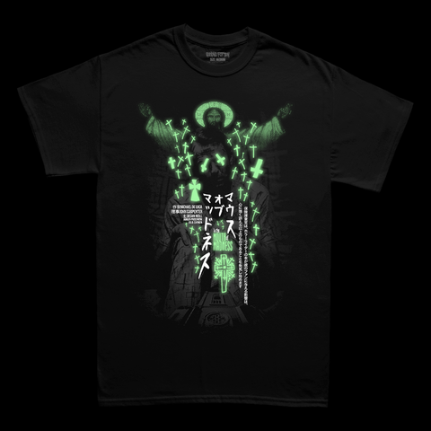 マウス・オブ・マッドネス IN THE MOUTH OF MADNESS '94 (Glow In The Dark Variant T-Shirt / Limited to 50)