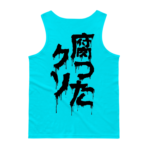 products/rf-neonblue-tanktop-2.png