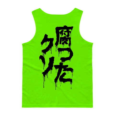products/rf-neongreen-tanktop-2.png