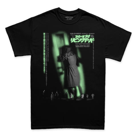 ナイト・オブ・ザ・リビングデッ NIGHT OF THE LIVING DEAD® '68 (GITD T-Shirt/ Timed Edition)