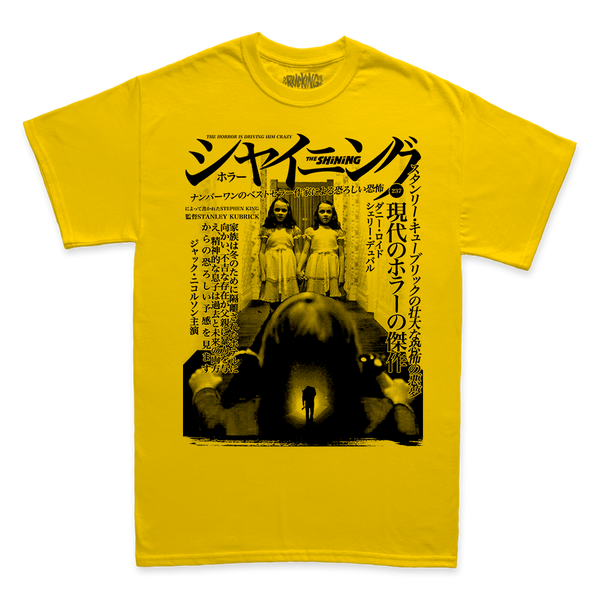 シャイニング (T-Shirt - Limited to 100)