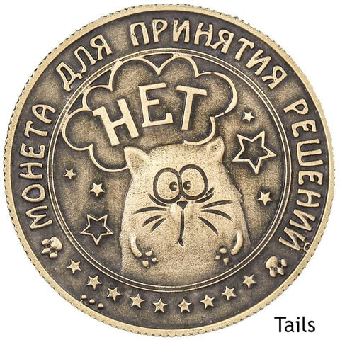 Arts & Entertainment > Hobbies & Creative Arts > Collectibles - Imported Russian Cat Coin