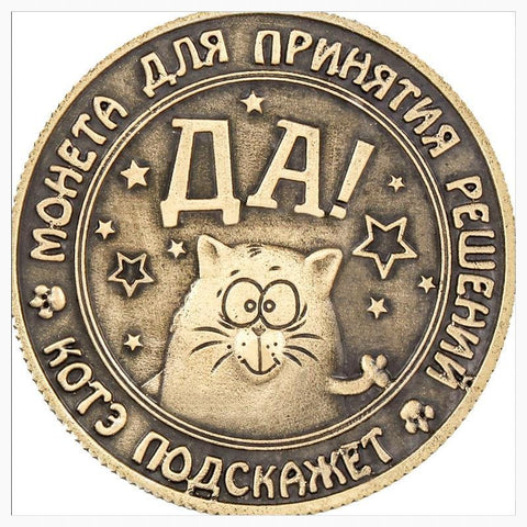 Cat Coin - Imported Russian Cat Coin