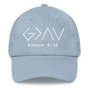 God Is Greater Hat