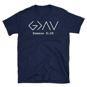NEW!! God is Greater T-Shirt