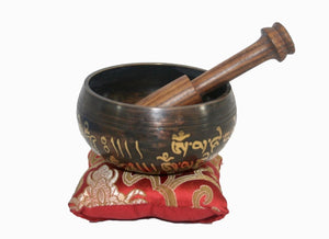Antique Tibetan Auspicious Symbol Bowl Set - Agan Traders, SB 3003 D