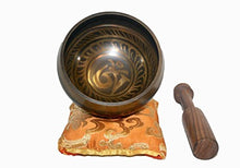 Antique Tibetan Auspicious Symbol Bowl Set - Agan Traders, SB 3010 E