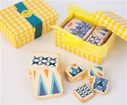 Yellow Print Cookies Gift Box - ModernBiteLA