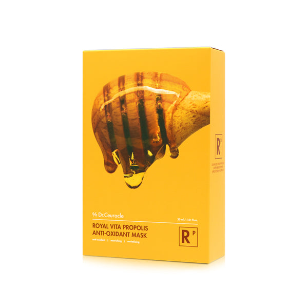 Dr. Ceuracle ROYAL VITA PROPOLIS ANTI-OXIDANT MASK