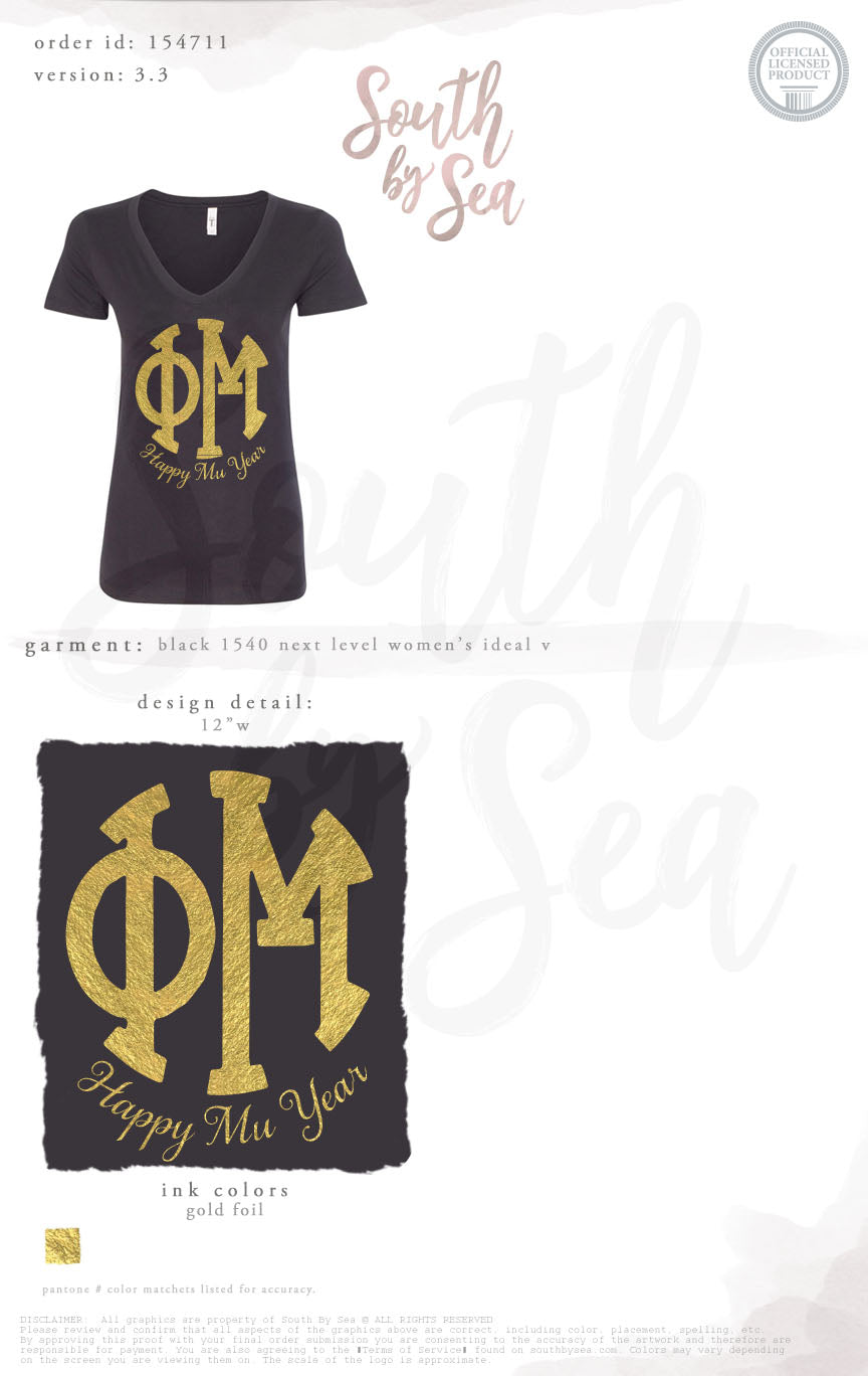 LAST CHANCE | 154711 | Phi Mu Happy Mu Year