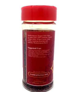 Zah'r Spices Crushed Mediterranean Aleppo Pepper - 3.5 Ounce Spice