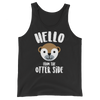 Hello from the Otter Side (Vest)