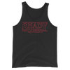 Shady Queen (Vest)