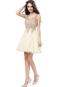 Short Homecoming Prom Dresses