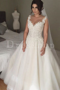 Ball-Gown/Princess Illusion Court Train Tulle Wedding Dress With Lace Followers