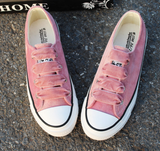 Solid colors velvet flocked lace-up sneakers ~ 4 colors!