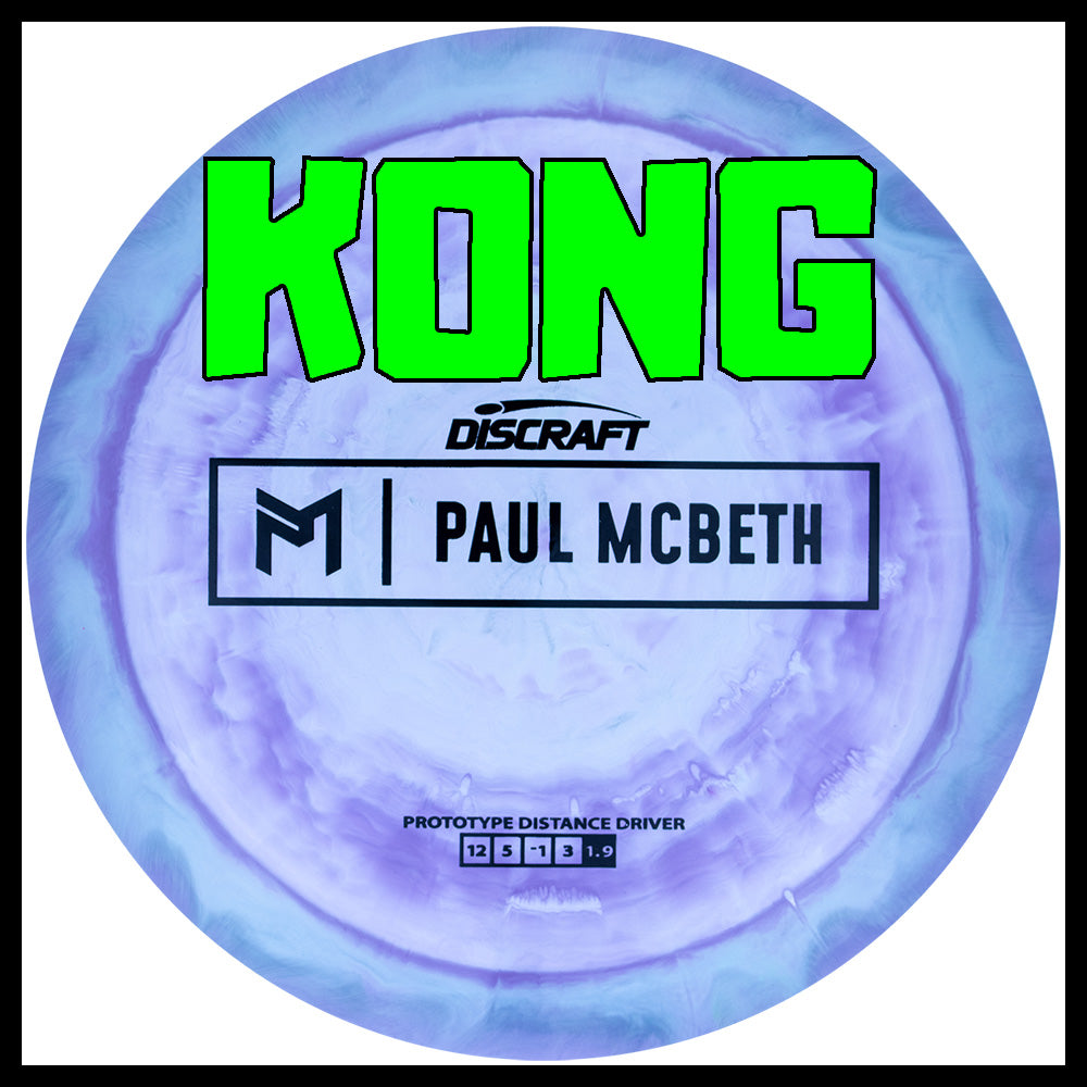 Discraft_Kong_Collections_Image_Box.jpg