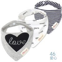 3pcs  Baby Bibs for Boys and Girls