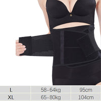 Postpartum Belt - Maternity After-band Support Belt