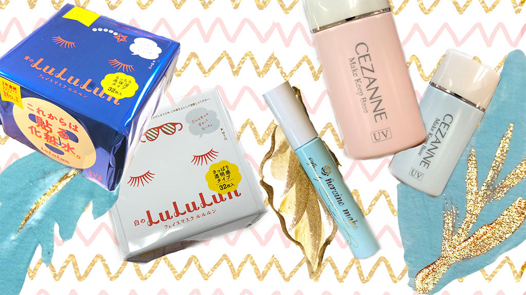 Japanese drugstore cosmetics