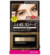 Heavy Rotation Powder Eyebrow&3D Nose (Ash Brown)