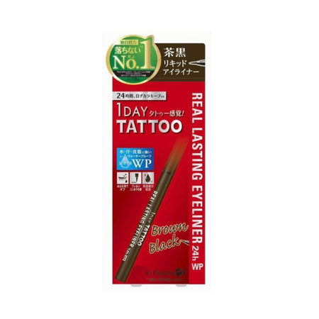 1 Day Tattoo Real Lasting Eyeliner (Super Black)