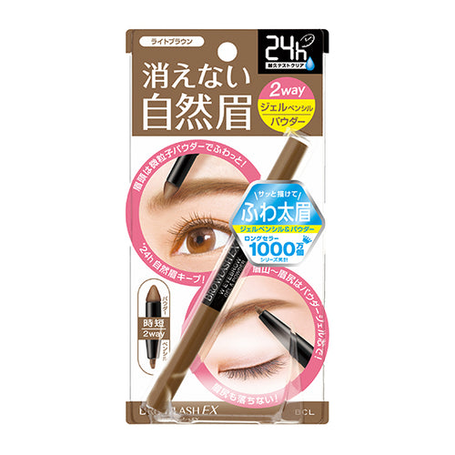 BrowlashEX Eyebrow Water Strong Light Brown