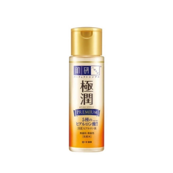 GOKUJUN Moisturizing Lotion
