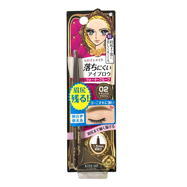 Heroine Make Quick Eyebrow (Natural Brown)