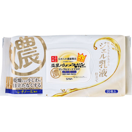 Sekkisei Cream
