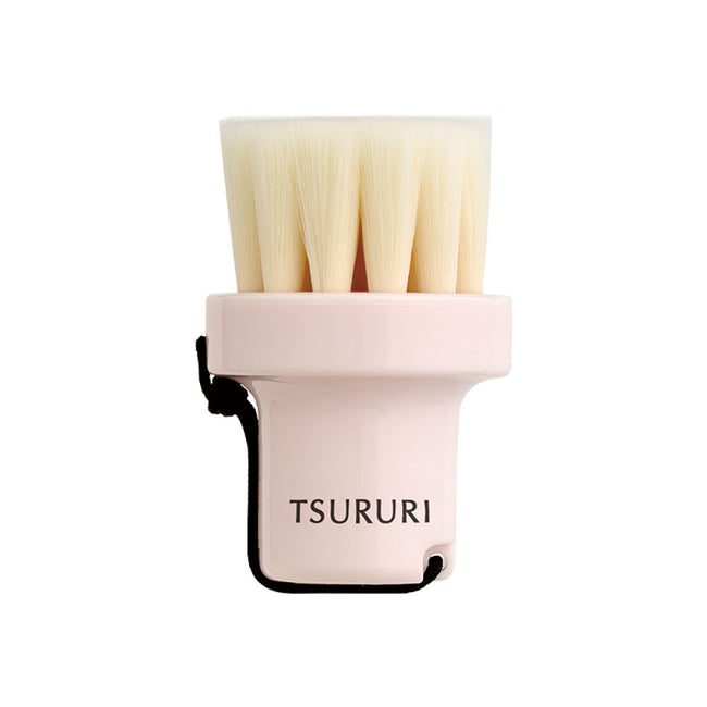 Tsururi Face Cleansing Scrub Brush