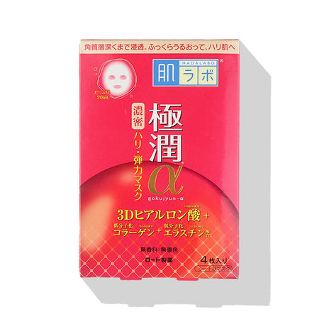 Sekkisei Treatment BB Cream 01