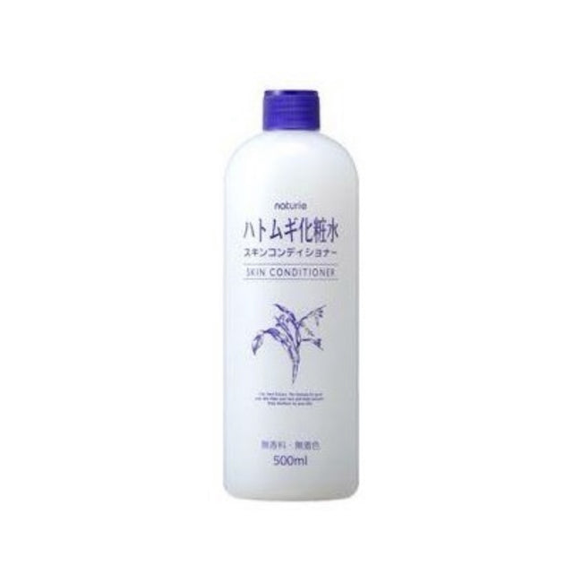 HATOMUGI Beauty Water Moisture Lotion