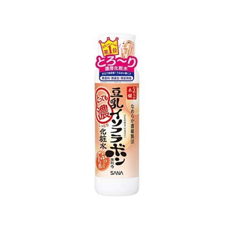Kitao Matcha Essence Lotion