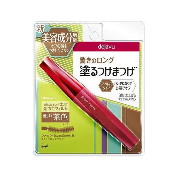 Fiberwig Ultra Long Mascara (Brown)